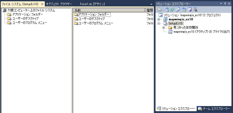 blog.godo-tys.jp_wp-content_gallery_mapwingis_ex10_image03.jpg