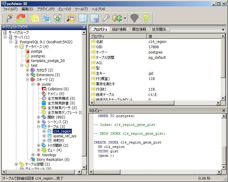 blog.godo-tys.jp_wp-content_gallery_postgis_01_image08.jpg
