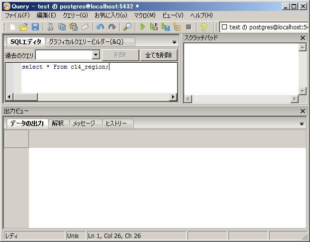 blog.godo-tys.jp_wp-content_gallery_postgis_01_image09.jpg