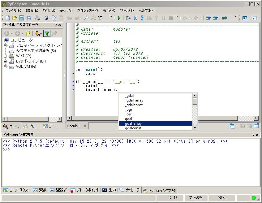 blog.godo-tys.jp_wp-content_gallery_pyscripter_image02.jpg