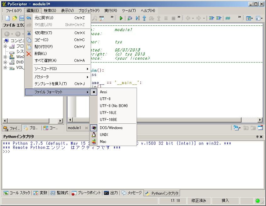blog.godo-tys.jp_wp-content_gallery_pyscripter_image03.jpg