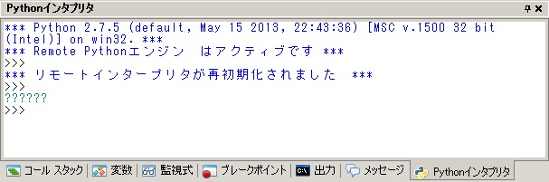 blog.godo-tys.jp_wp-content_gallery_pyscripter_image05.jpg