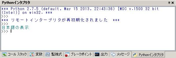blog.godo-tys.jp_wp-content_gallery_pyscripter_image06.jpg