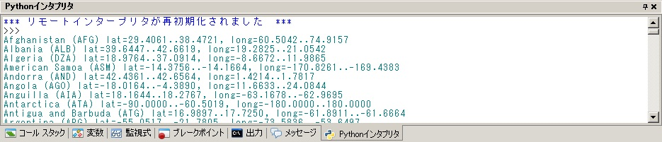 blog.godo-tys.jp_wp-content_gallery_python_08_image01.jpg