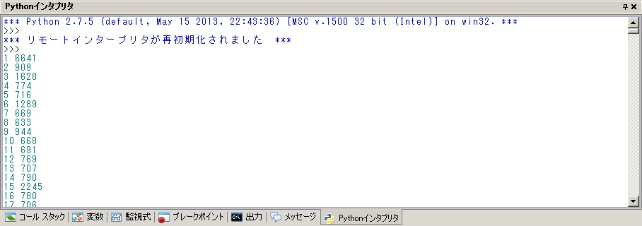 blog.godo-tys.jp_wp-content_gallery_python_10_image05.jpg