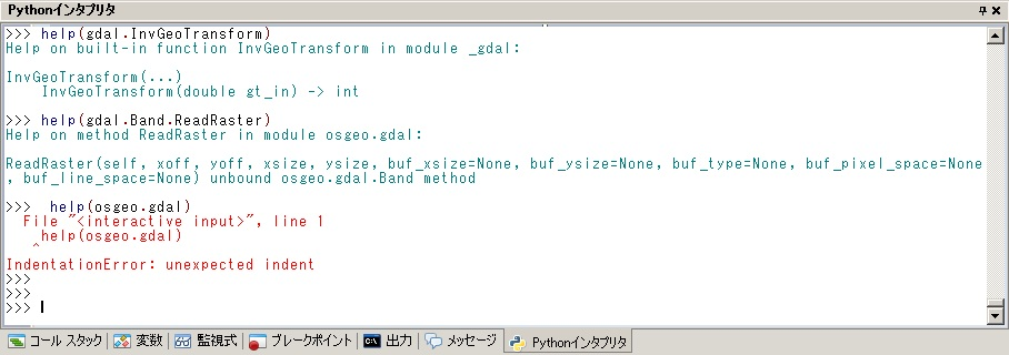 blog.godo-tys.jp_wp-content_gallery_python_10_image06.jpg