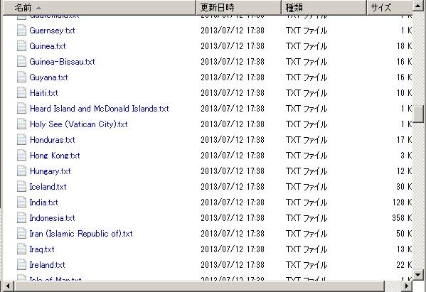 blog.godo-tys.jp_wp-content_gallery_python_14_image01.jpg