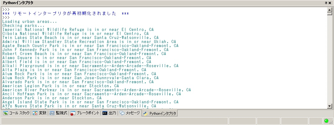 blog.godo-tys.jp_wp-content_gallery_python_15_image01.jpg