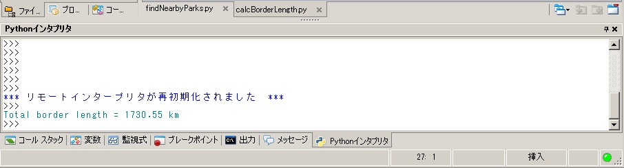 blog.godo-tys.jp_wp-content_gallery_python_16_image02.jpg