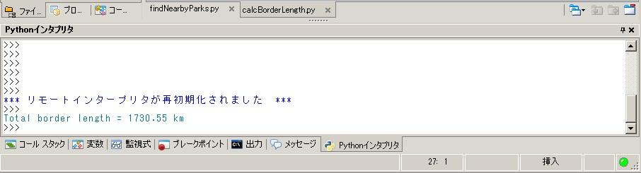 blog.godo-tys.jp_wp-content_gallery_python_16_image02.jpg