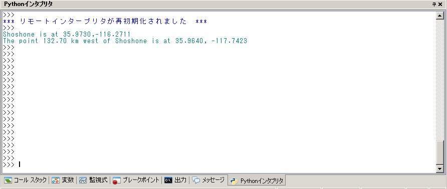 blog.godo-tys.jp_wp-content_gallery_python_17_image01.jpg