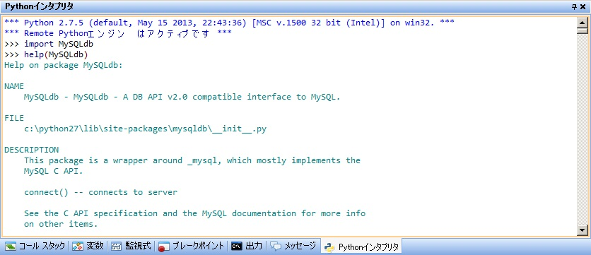 blog.godo-tys.jp_wp-content_gallery_python_20_image03.jpg