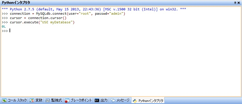 blog.godo-tys.jp_wp-content_gallery_python_20_image05.jpg