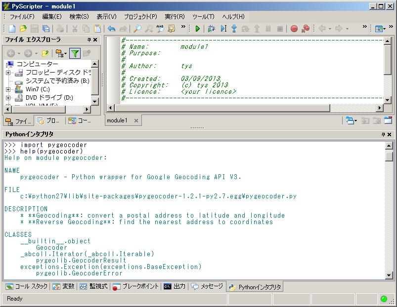 blog.godo-tys.jp_wp-content_gallery_python_geocoding_01_image02.jpg
