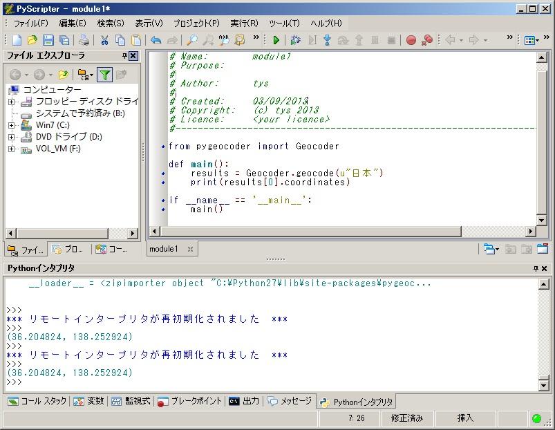 blog.godo-tys.jp_wp-content_gallery_python_geocoding_01_image03.jpg