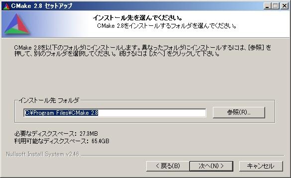 CMake install