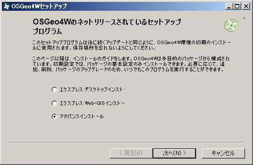 OSGeo4W install