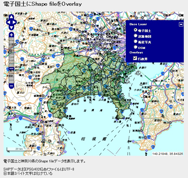 blog.godo-tys.jp_wp-content_gallery_shapefile_2_image04.jpg