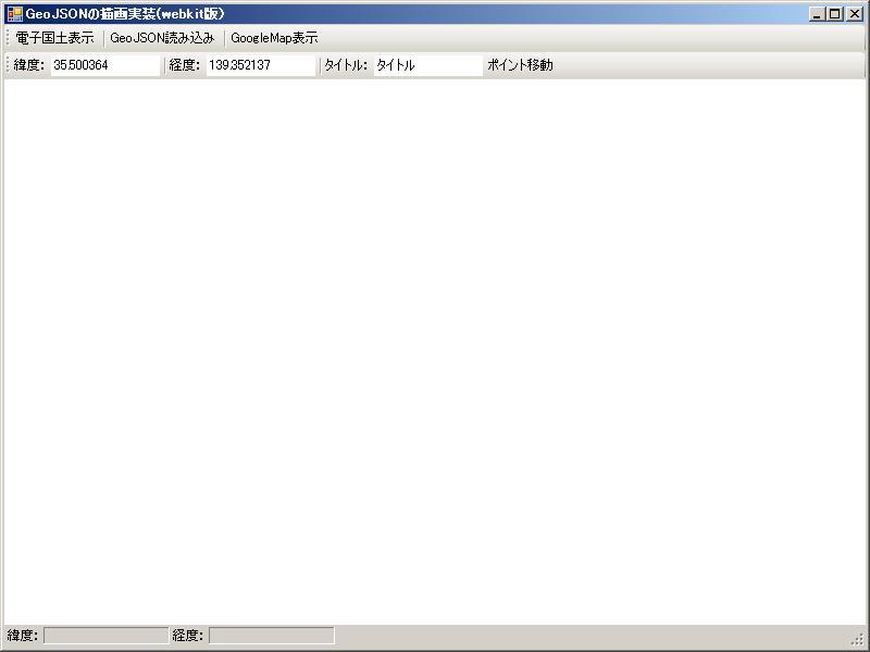 blog.godo-tys.jp_wp-content_gallery_webkit_image03.jpg